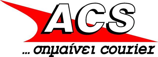 Αποστολή μέσω ACS
