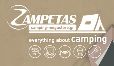 Camping-megastore - Everything for Camping